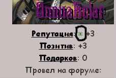http://s4.uploads.ru/I8VRv.jpg