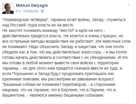 http://s4.uploads.ru/I8iAa.jpg