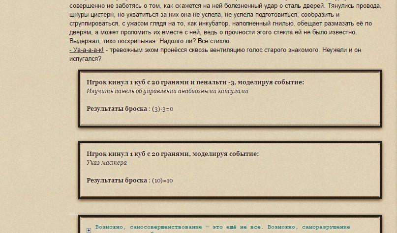 http://s4.uploads.ru/IEls7.jpg