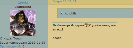 http://s4.uploads.ru/IEoiA.jpg