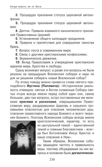 http://s4.uploads.ru/IKfBL.jpg