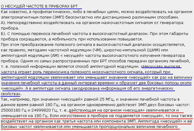 http://s4.uploads.ru/IMnW7.png