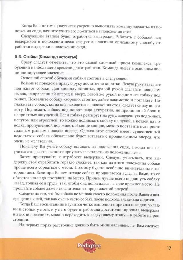 http://s4.uploads.ru/IeUF6.jpg