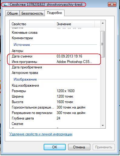 http://s4.uploads.ru/IugN2.jpg