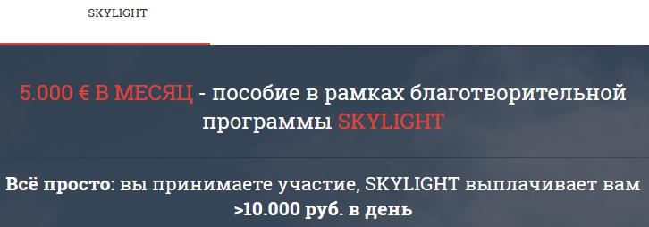 http://s4.uploads.ru/Iv46P.png