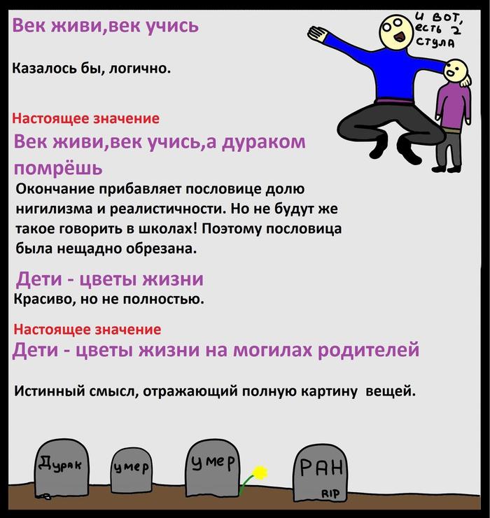 http://s4.uploads.ru/IwVHf.jpg