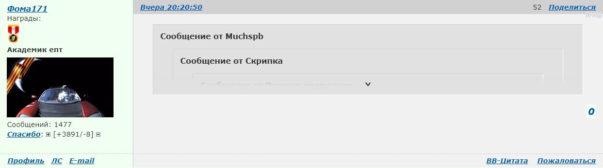 http://s4.uploads.ru/J4Duh.jpg