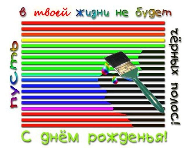 http://s4.uploads.ru/J8lNG.jpg