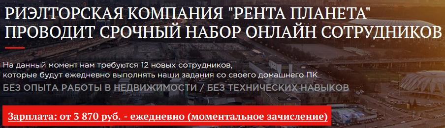 IT-Technology - доход 2700 рублей в день не вкладывая деньги JBZ4w