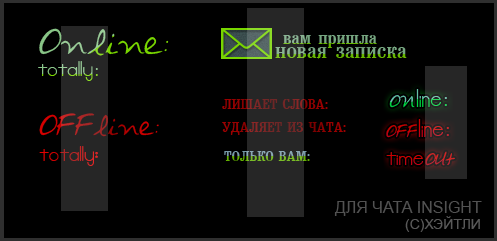 http://s4.uploads.ru/JC4tK.png