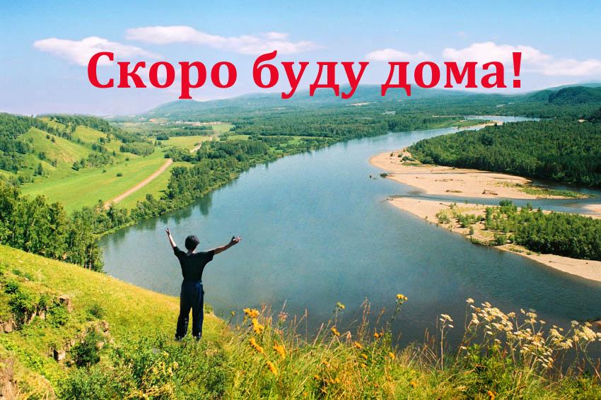 http://s4.uploads.ru/JFBcC.jpg