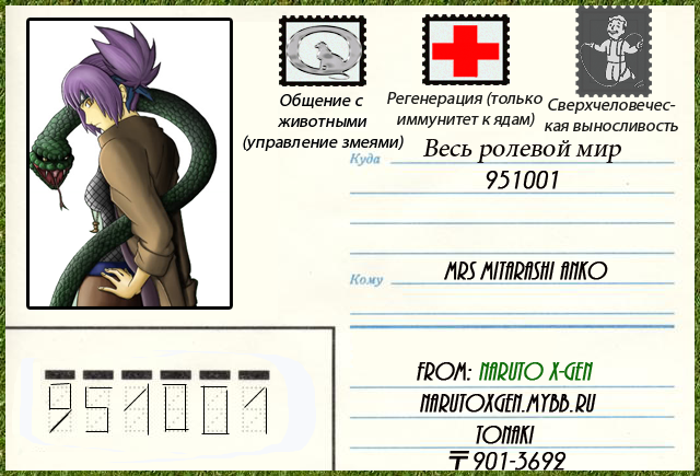 http://s4.uploads.ru/JHw2v.png
