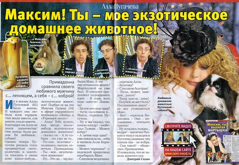 http://s4.uploads.ru/JLvBi.jpg