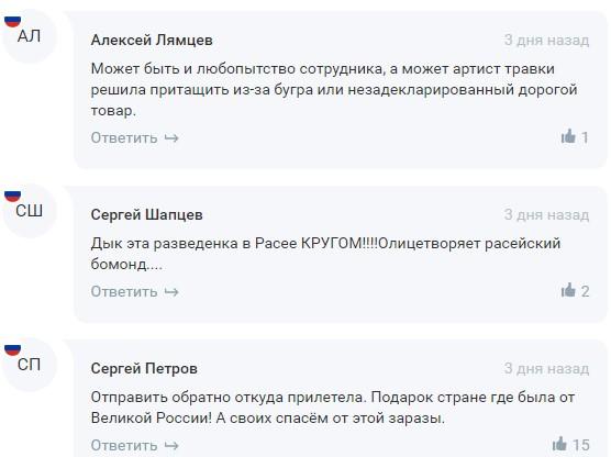 http://s4.uploads.ru/JNm4k.jpg