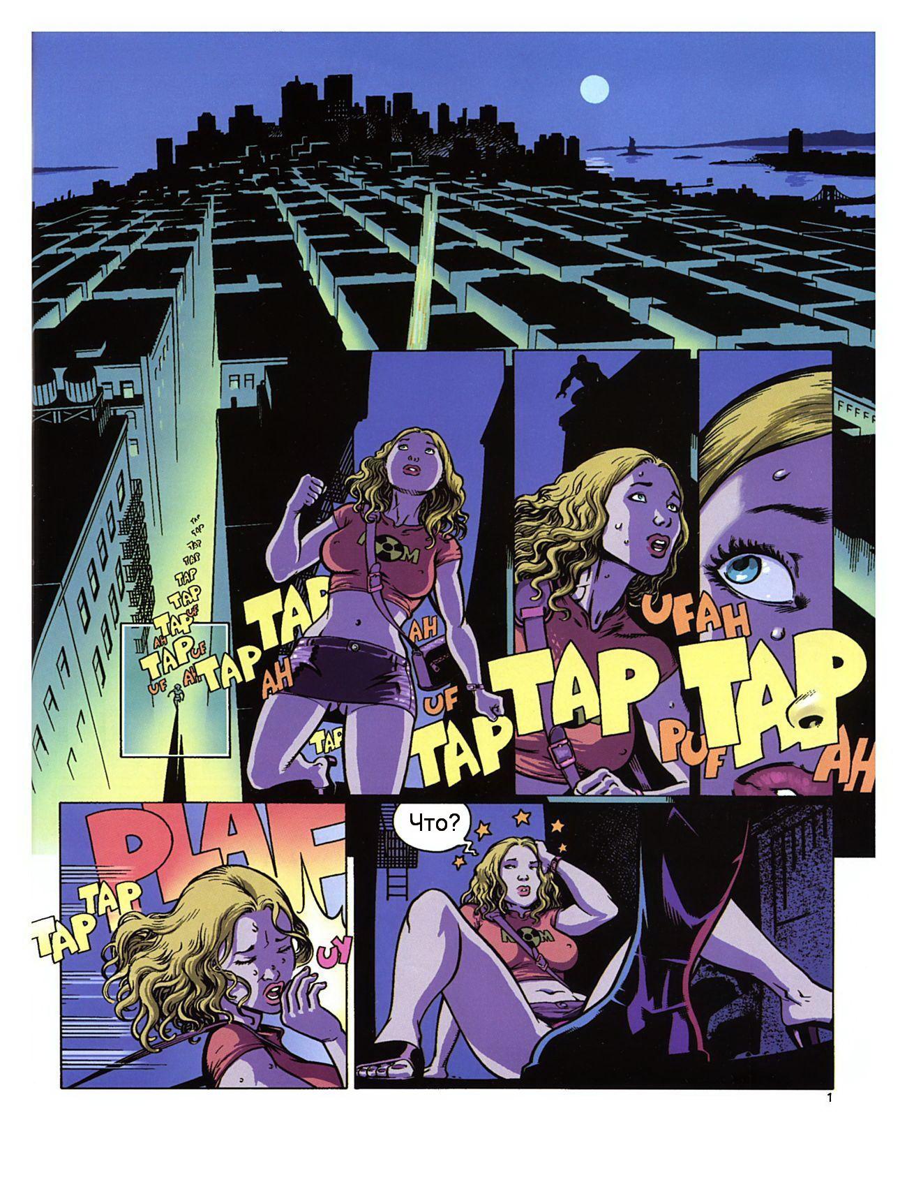 Супергерои Нью-Йорка (NY SuperHeroes) хентай порно комикс