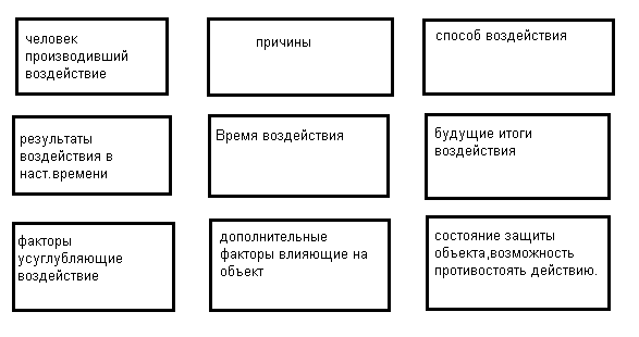 http://s4.uploads.ru/JyGSX.png