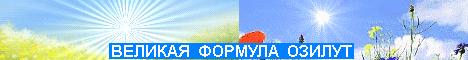 http://s4.uploads.ru/K097g.png