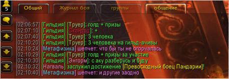 http://s4.uploads.ru/K8a9D.jpg