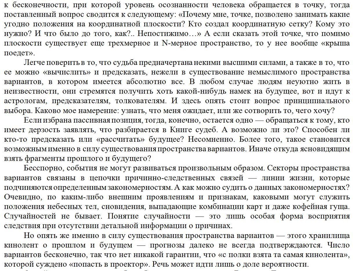 http://s4.uploads.ru/KL0XC.png