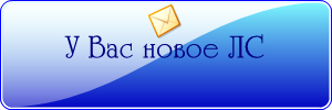 http://s4.uploads.ru/KMqI0.png
