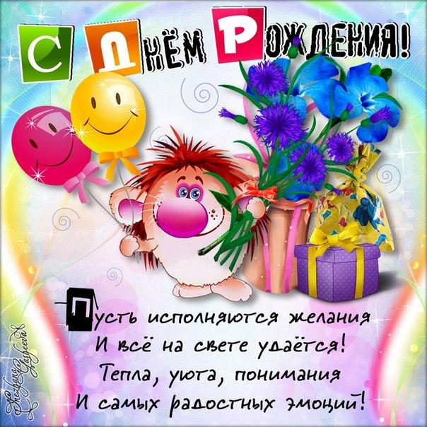 http://s4.uploads.ru/KWOna.jpg