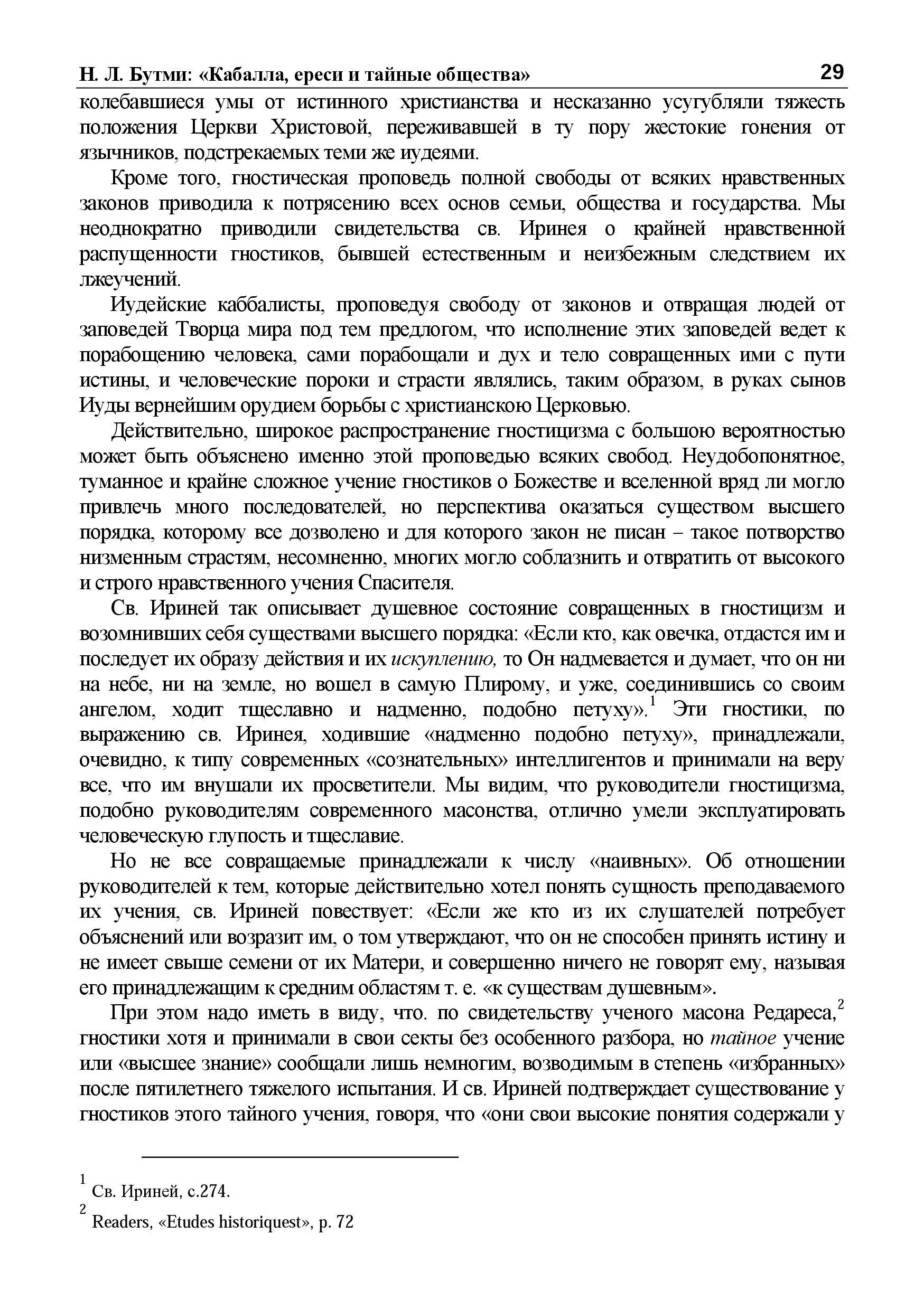 http://s4.uploads.ru/Klgde.jpg