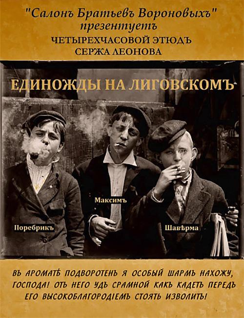 http://s4.uploads.ru/L9GbN.jpg