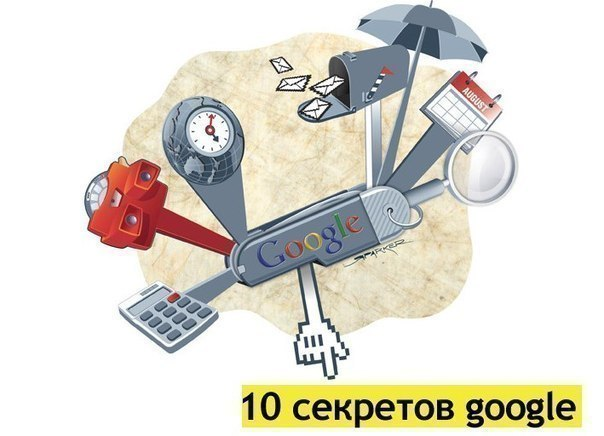 http://s4.uploads.ru/LBK2S.jpg