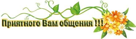 http://s4.uploads.ru/LPoxJ.jpg