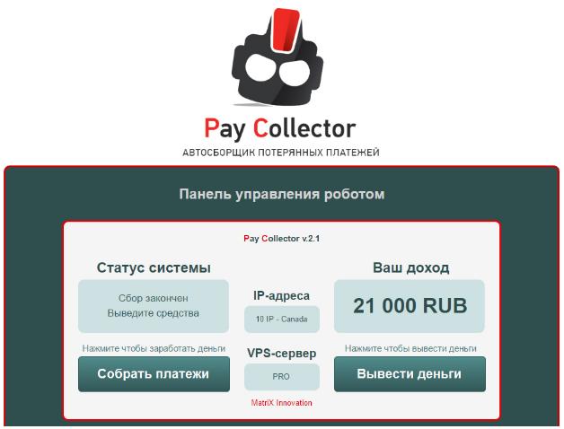 http://s4.uploads.ru/LSwlP.png