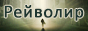http://s4.uploads.ru/LZg1v.jpg