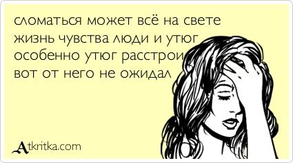 http://s4.uploads.ru/LqexA.jpg