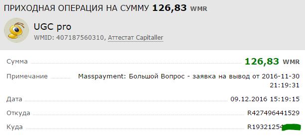http://s4.uploads.ru/M183W.png