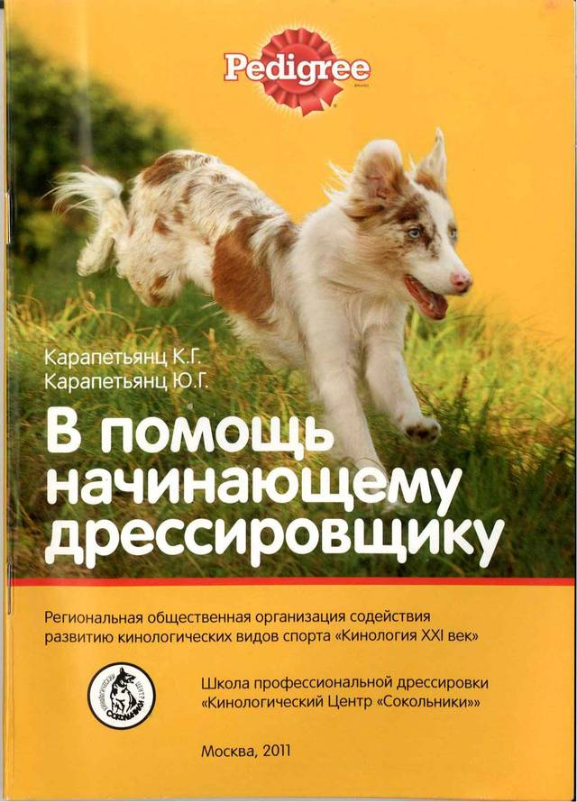 http://s4.uploads.ru/M4Pq2.jpg
