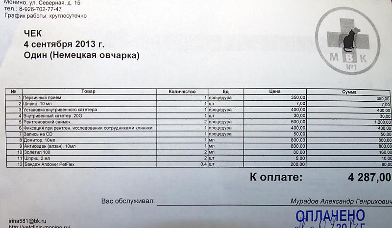 http://s4.uploads.ru/M57QO.jpg