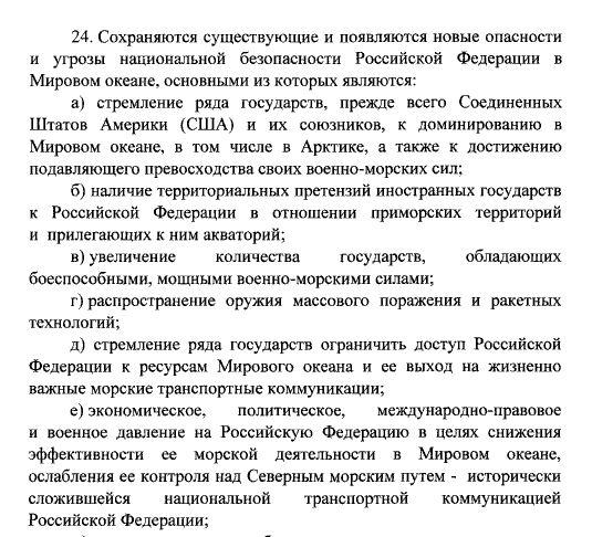 http://s4.uploads.ru/M8jmH.jpg