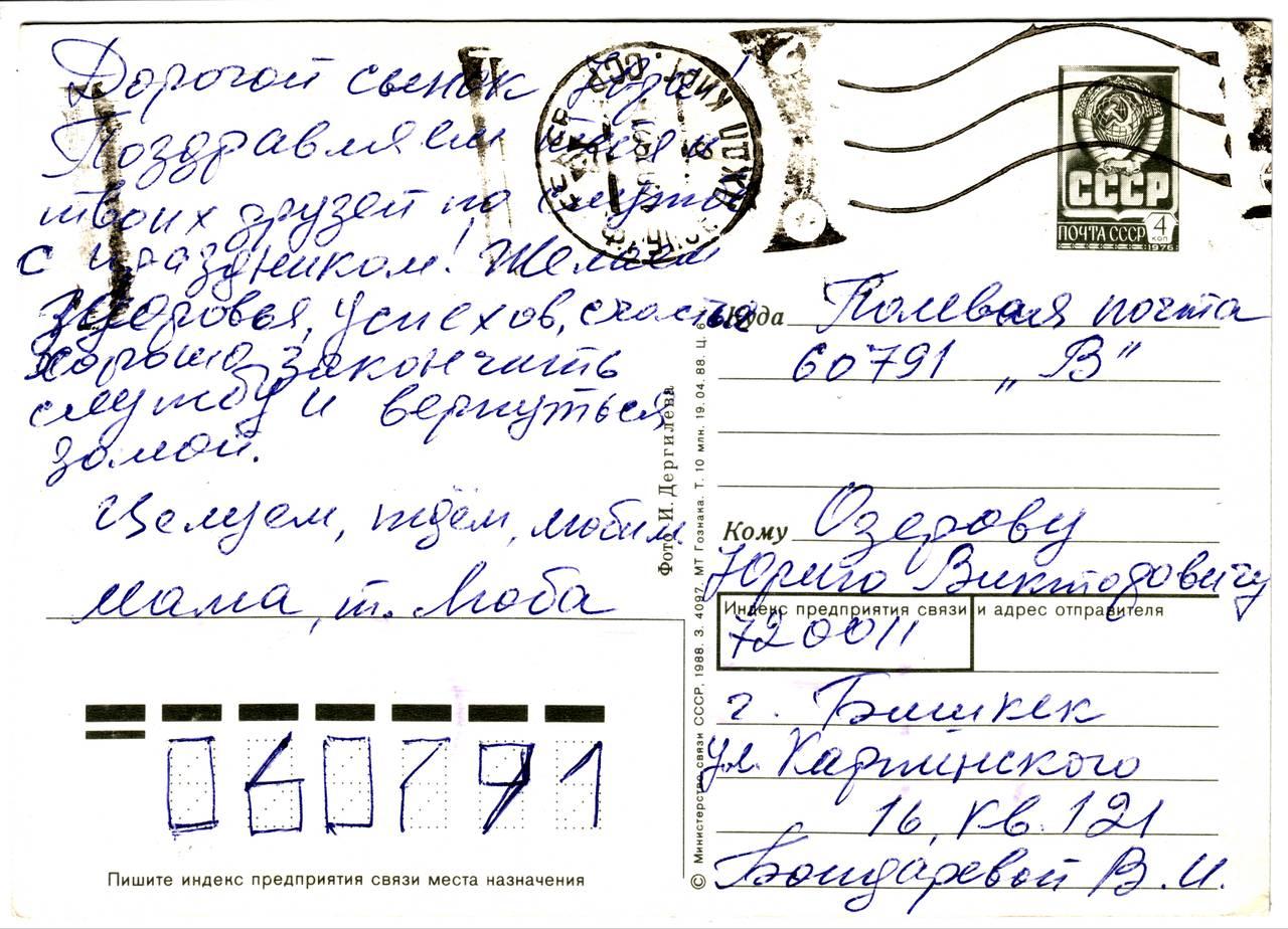 http://s4.uploads.ru/MIFLY.jpg