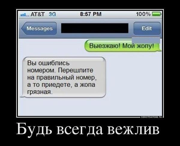 http://s4.uploads.ru/Mcnlp.jpg