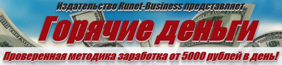 http://s4.uploads.ru/MezsN.png