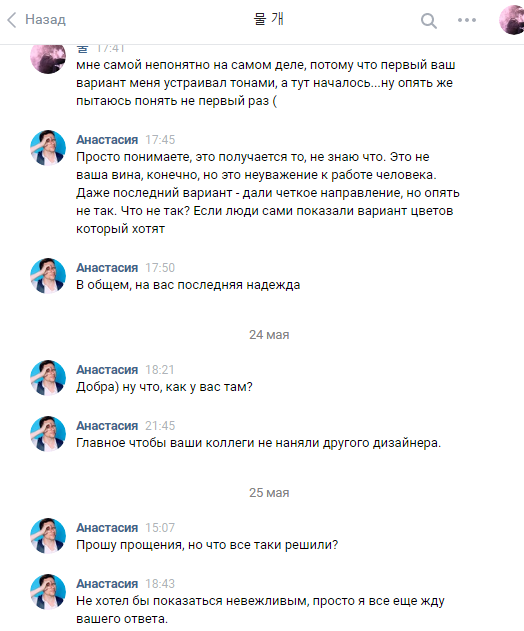 http://s4.uploads.ru/N2yf6.png