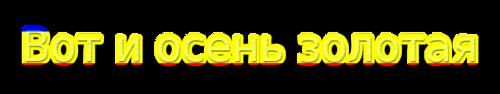 http://s4.uploads.ru/NB3RH.png