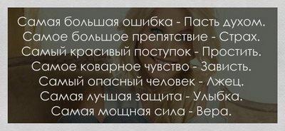 http://s4.uploads.ru/NG0K9.jpg