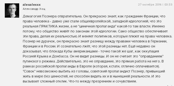 http://s4.uploads.ru/NVGLD.jpg