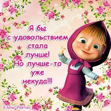 http://s4.uploads.ru/NXgim.jpg