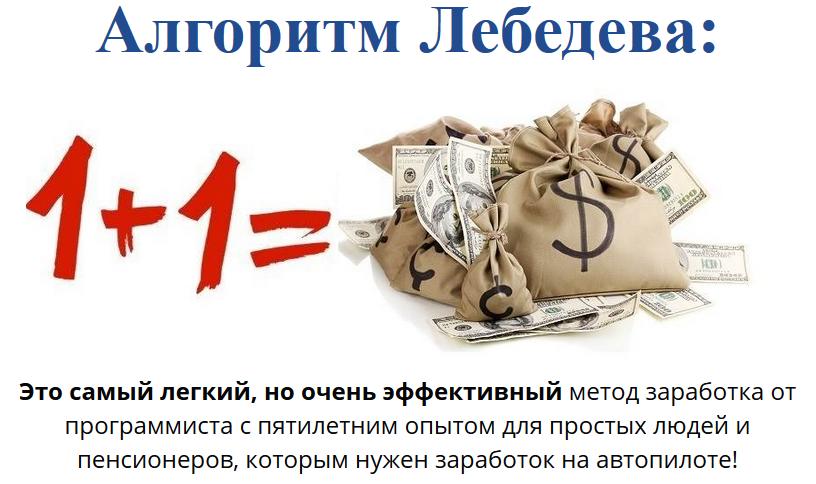 http://s4.uploads.ru/Neh6Z.png