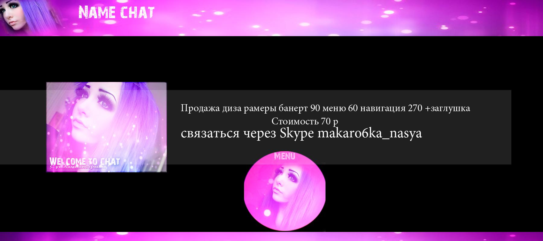 http://s4.uploads.ru/NzhQJ.jpg