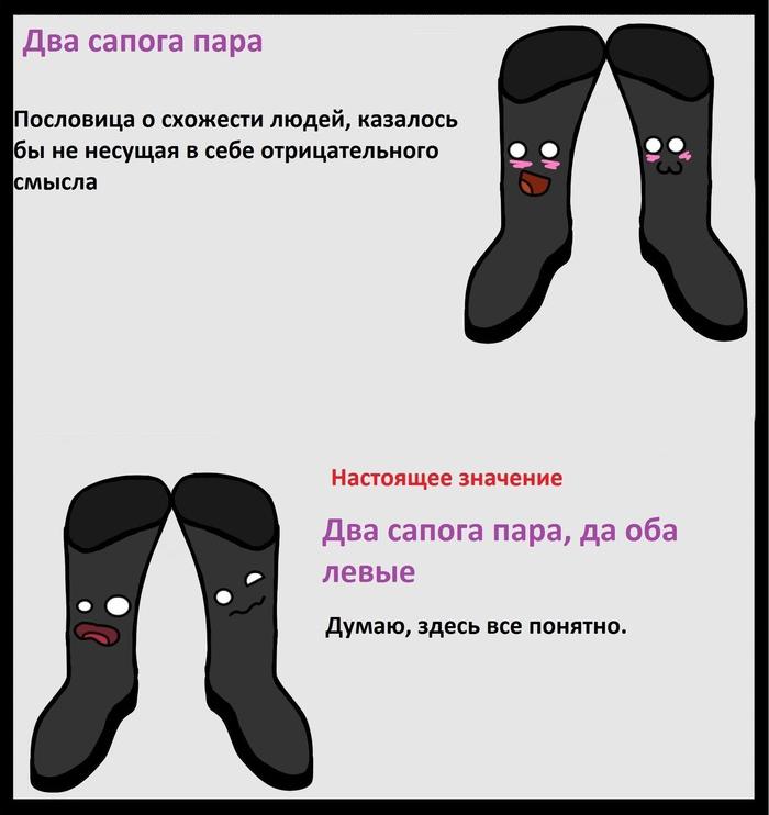 http://s4.uploads.ru/OABh2.jpg