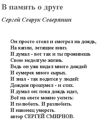 http://s4.uploads.ru/OGy2Y.jpg