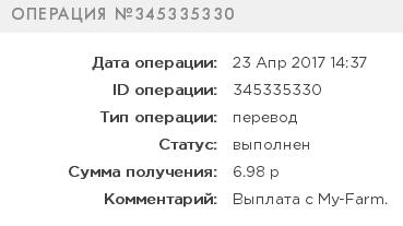http://s4.uploads.ru/OJEyn.png
