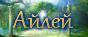 http://s4.uploads.ru/OJMyr.png